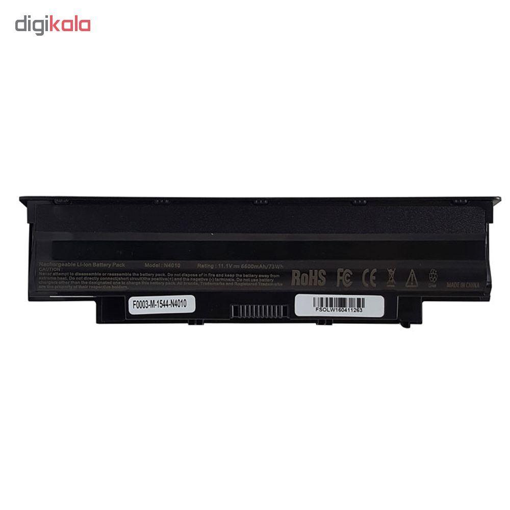 باتری لپ تاپ 9 سلولی مدل I5 برای لپ تاپ Dell Inspiron 5010 main 1 4