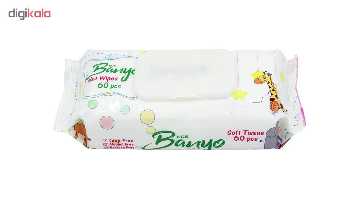 دستمال مرطوب کودک بانیو مدل Sensitive بسته 60 عددی main 1 1
