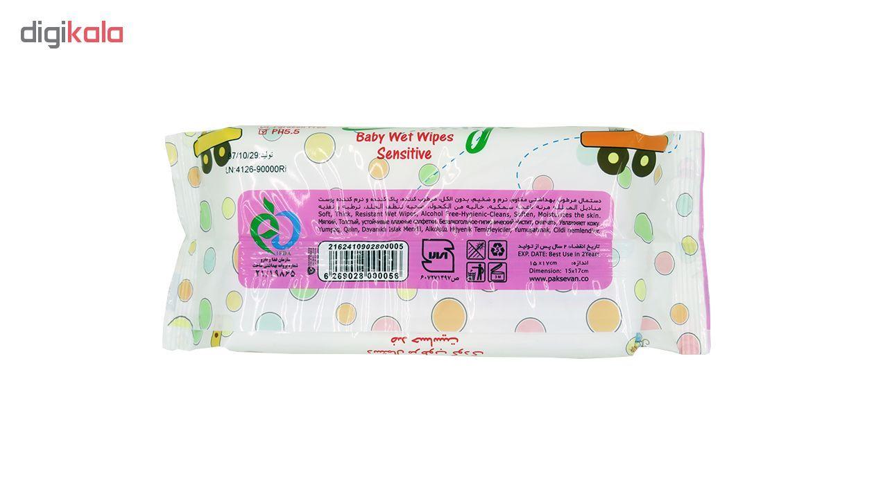 دستمال مرطوب کودک بانیو مدل Sensitive بسته 60 عددی main 1 3