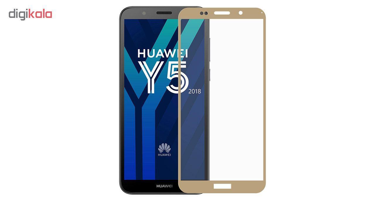 محافظ صفحه نمایش Full Glue کد 616 مناسب برای گوشی موبایل هوآوی Y5 Prime 2018/ Y5 Lite/آنر 7S main 1 1
