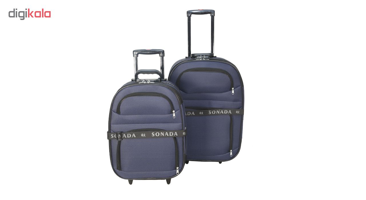 مجموعه دو عددی چمدان سونادا کد 205
