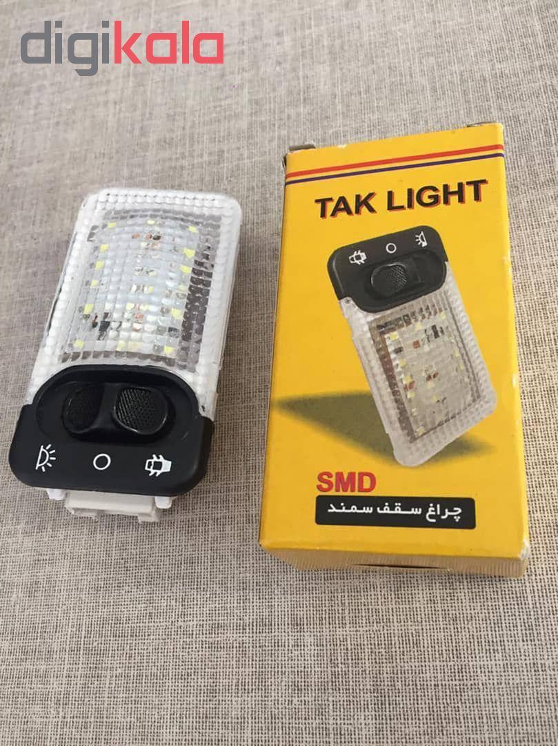چراغ سقف خودرو تک لایت مدل SM84 مناسب برای سمند main 1 2