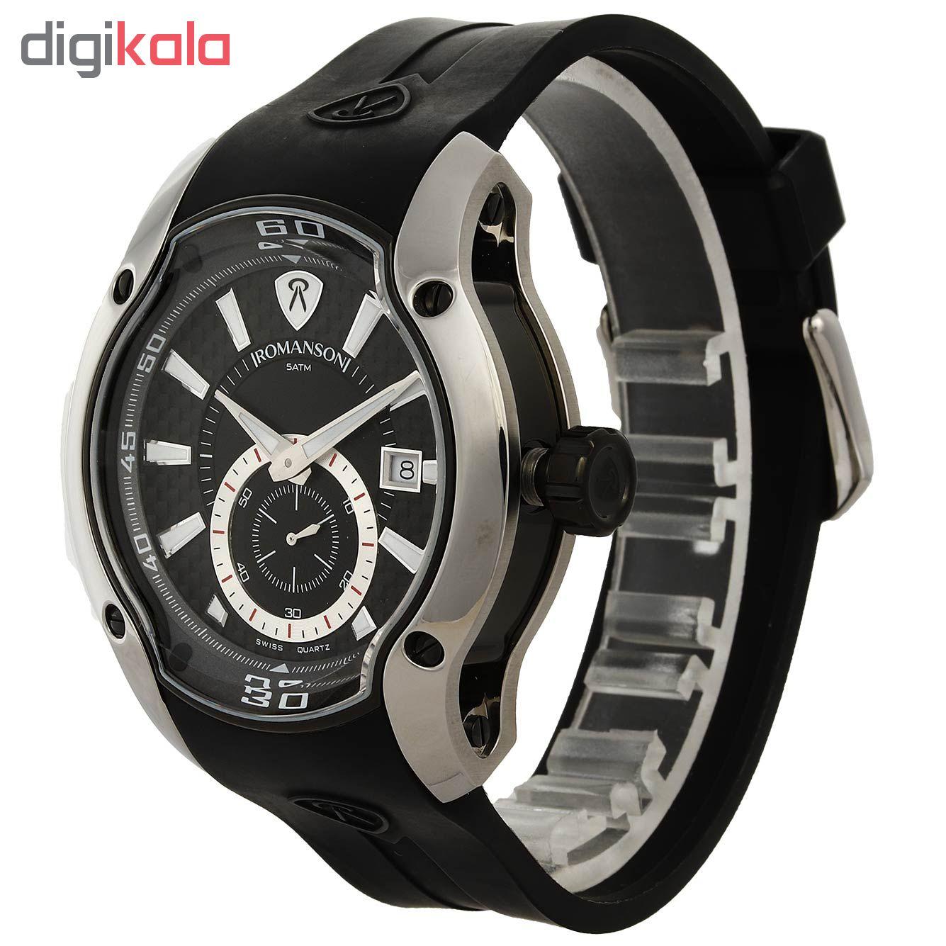 ساعت مچی عقربه ای مردانه رومانسون مدل AL1216MM2DA32W