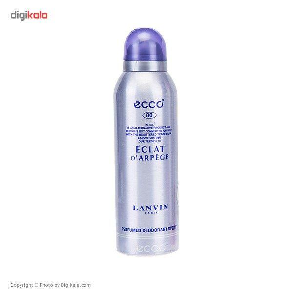اسپری زنانه اکو مدل Lanvin Eclat d`Arpege حجم 200 میلی لیتر  Ecco Lanvin Eclat Darpege Spray For Wom