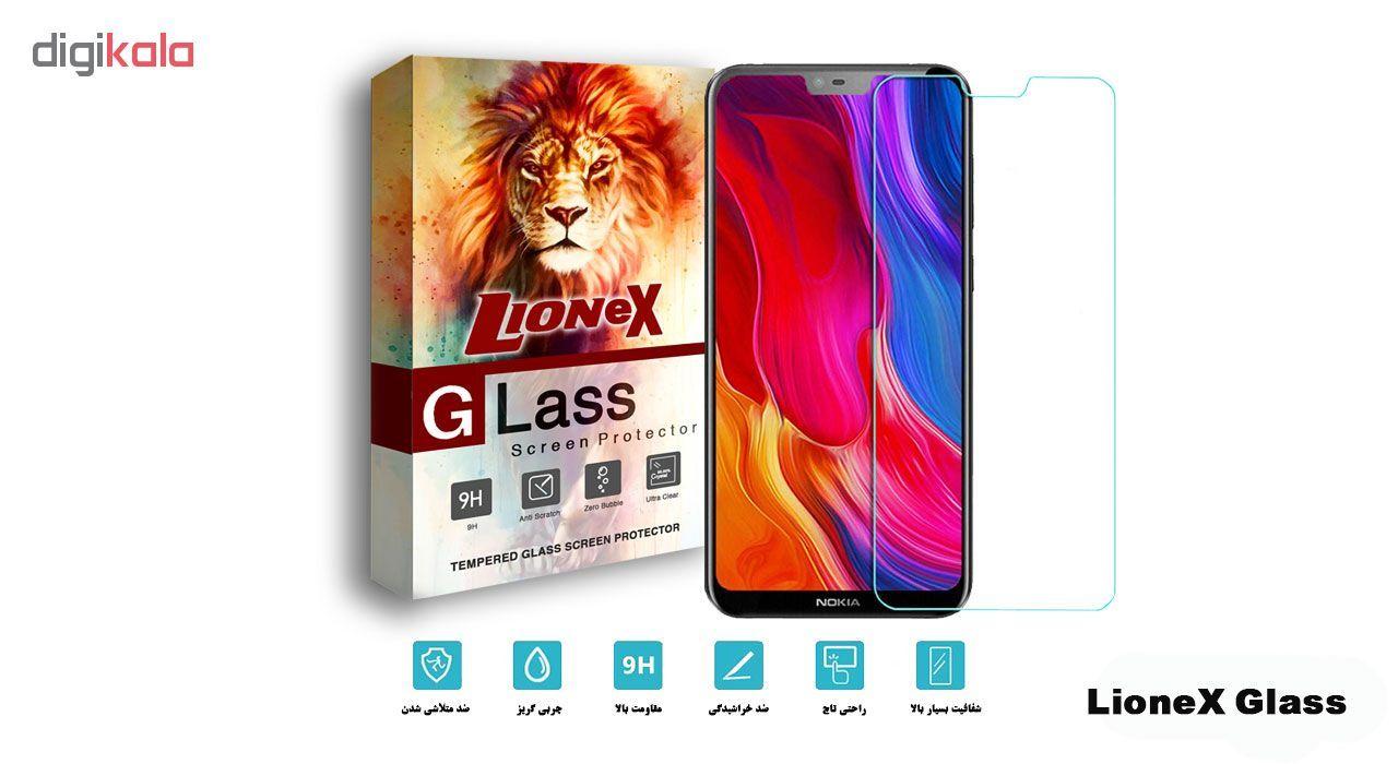 محافظ صفحه نمایش لایونکس مدل UPS مناسب برای گوشی موبایل نوکیا X6 / 6.1 Plus main 1 2