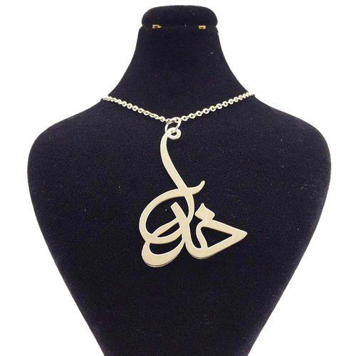 گردنبند نقره طلای پارمین طرح خدا کد GKH129
