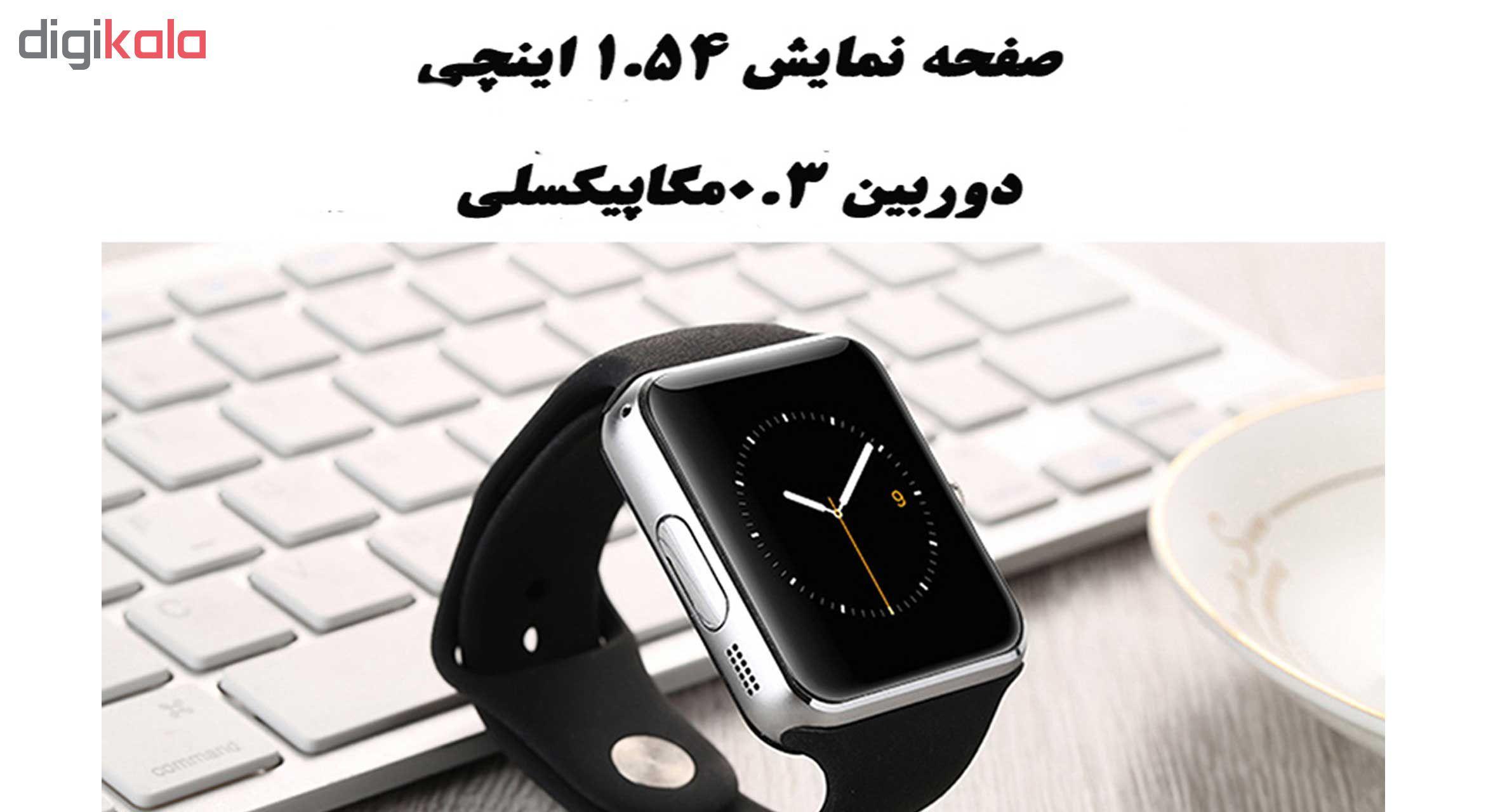 ساعت هوشمند مدل Q7sp همراه محافظ صفحه نمایش شیدتگ main 1 10