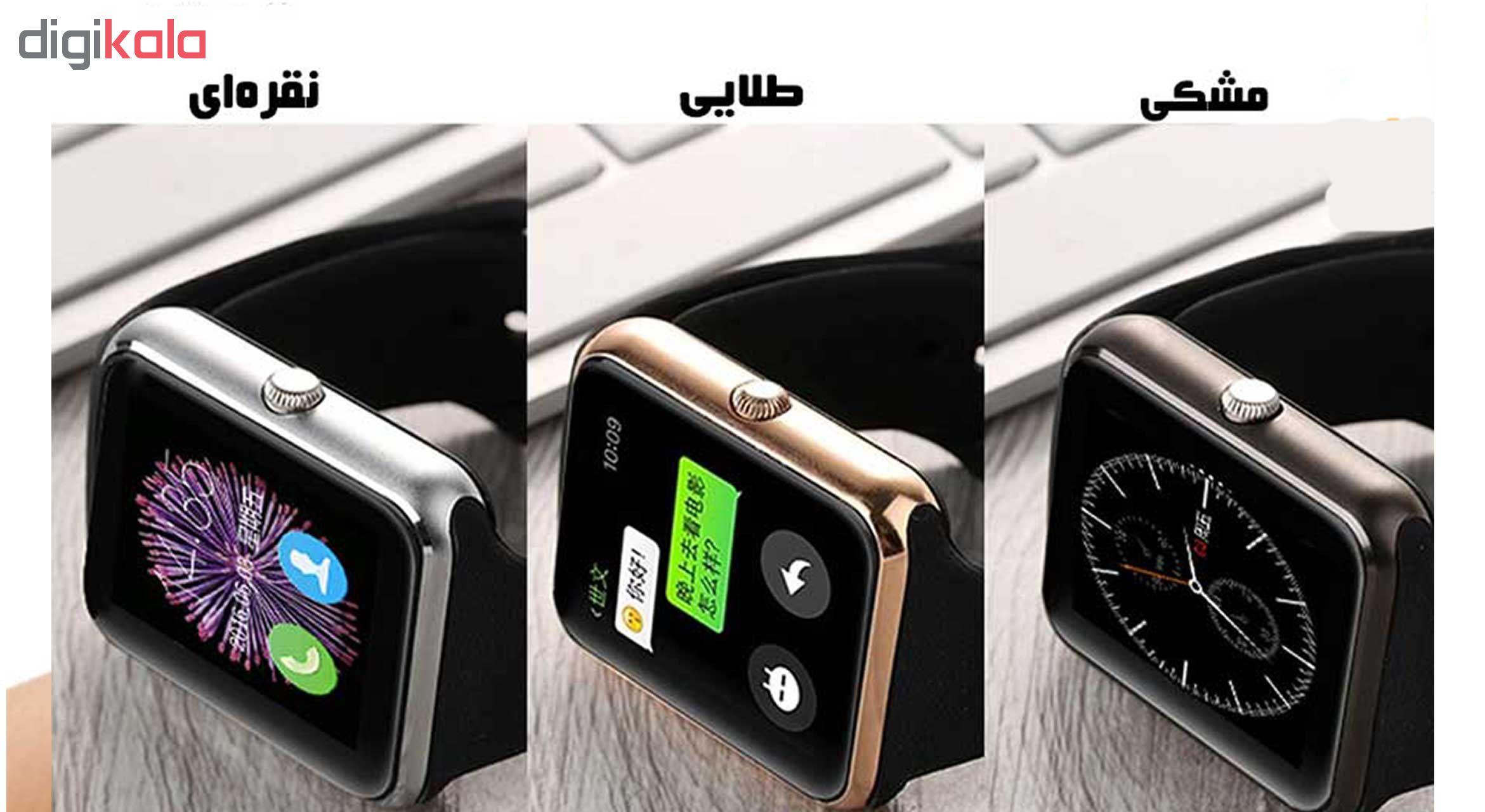 ساعت هوشمند مدل Q7sp همراه محافظ صفحه نمایش شیدتگ main 1 9