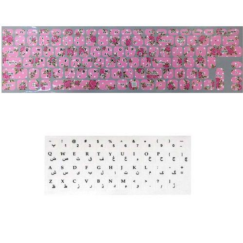 برچسب حروف فارسی کیبورد طرح گل مجموعه دو عددی