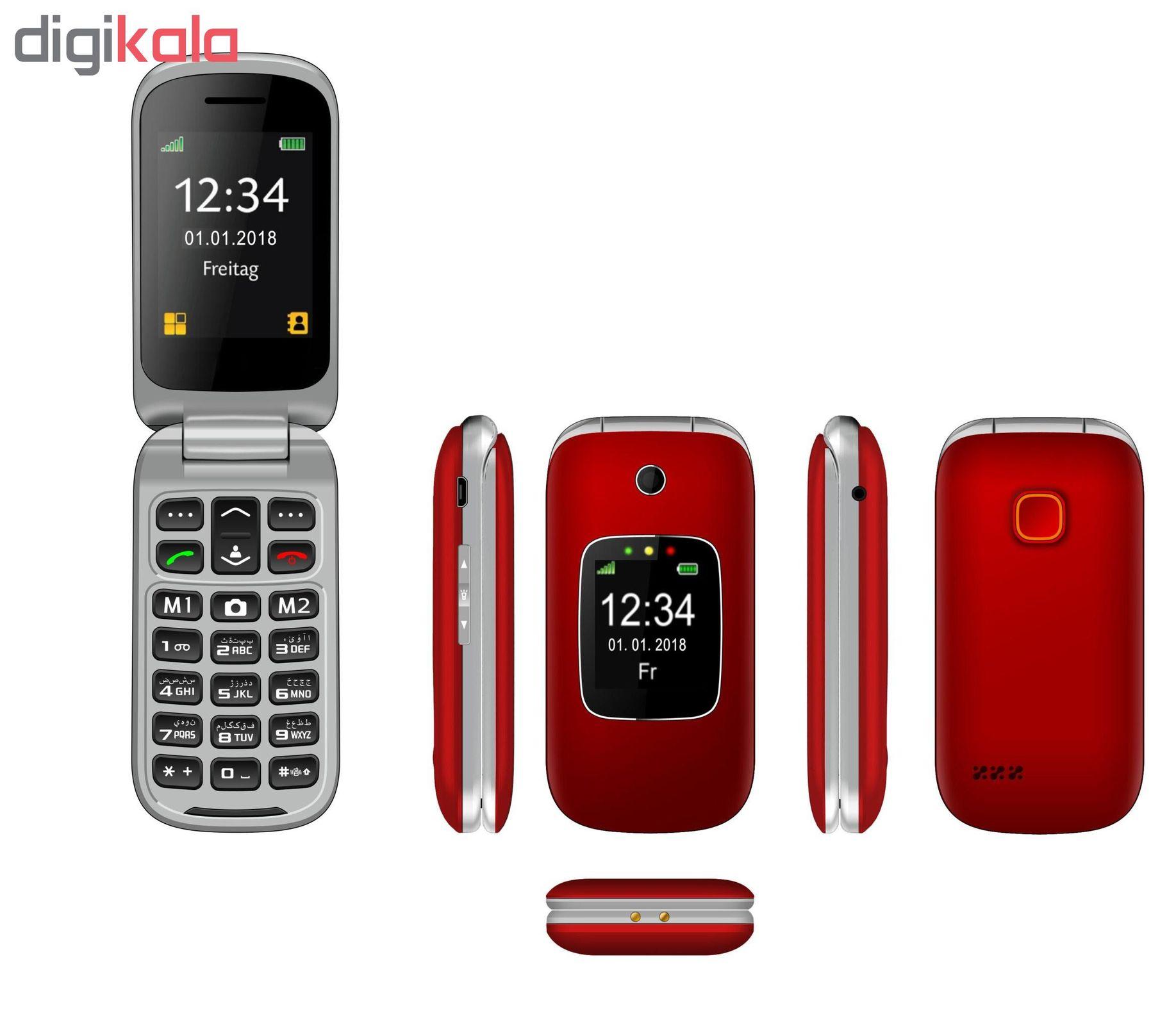 گوشی موبایل اُرُد مدل F240D main 1 9
