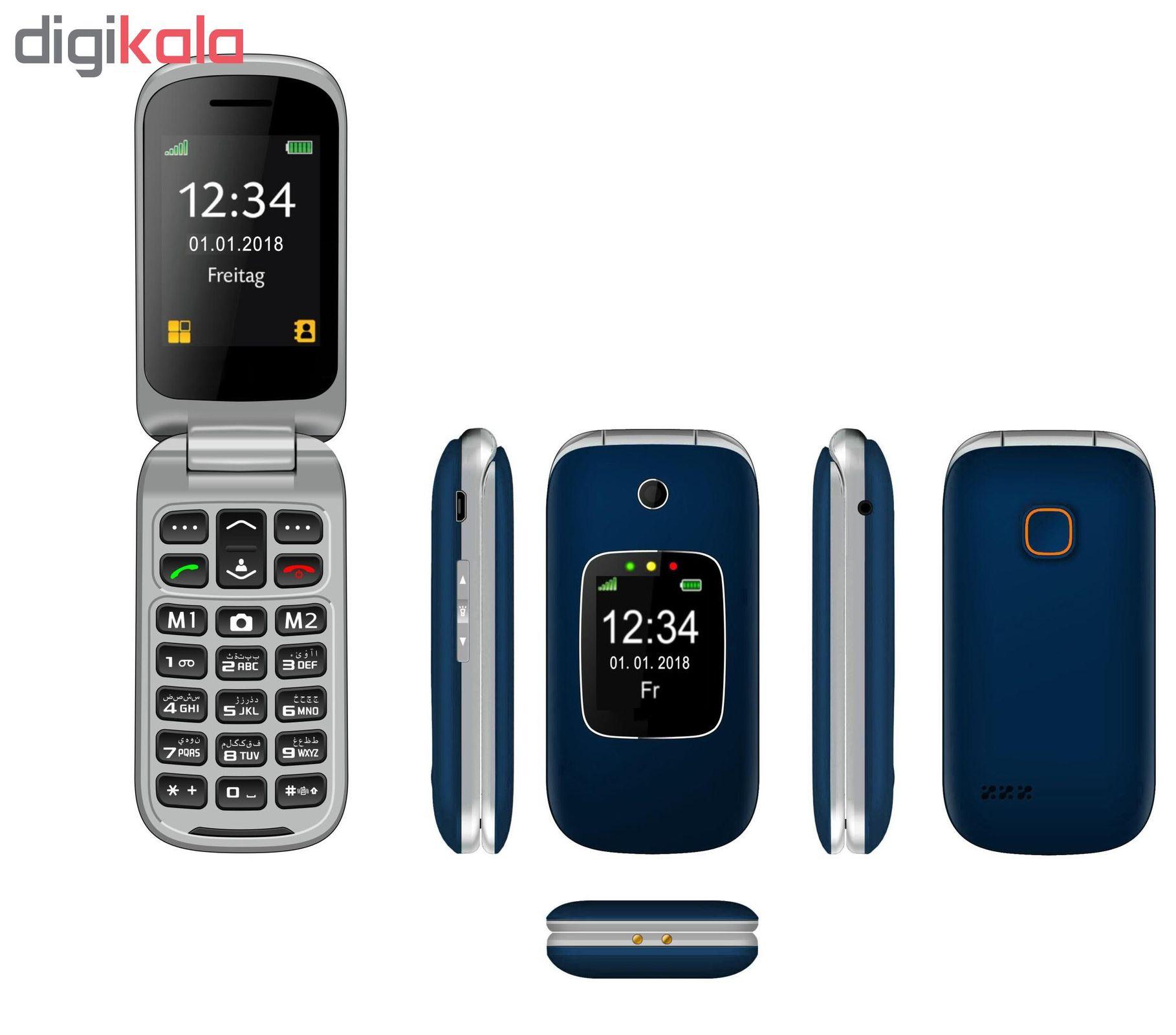گوشی موبایل اُرُد مدل F240D main 1 10