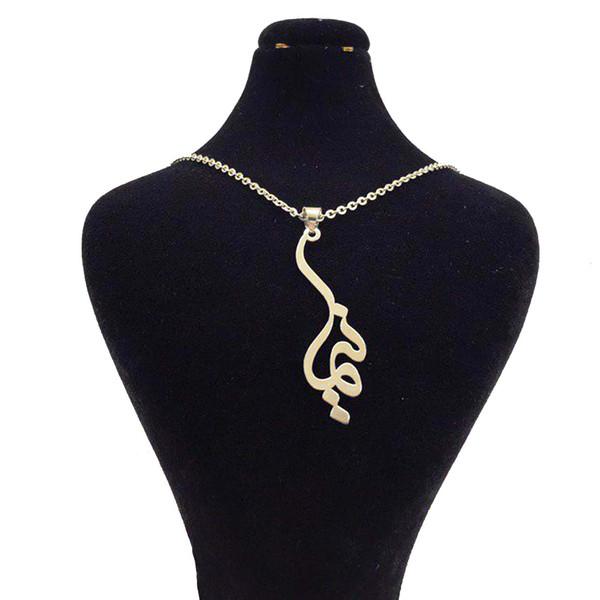 گردنبند نقره طلای پارمین طرح نیما کد GE121