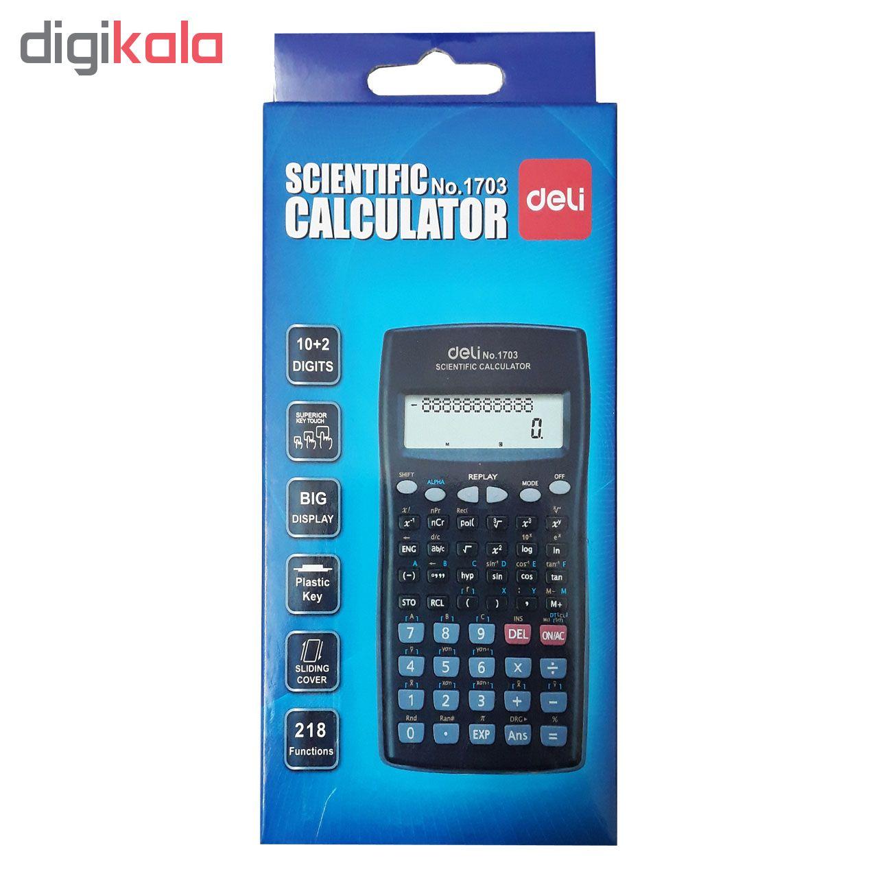 قیمت                      ماشین حساب مهندسی دلی مدل DL-1703
