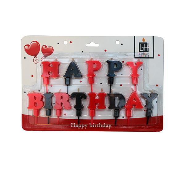 شمع تولد طرح HAPPY BIRTHDAY کد 036 مجموعه 13 عددی
