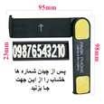 شماره تلفن مخصوص پارک خودرو بیلگین مدل KH-4n thumb 5