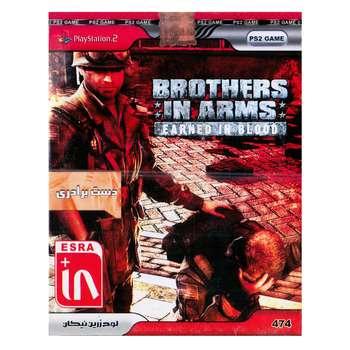 بازی Brothers In Arms مخصوص پلی استیشن 2