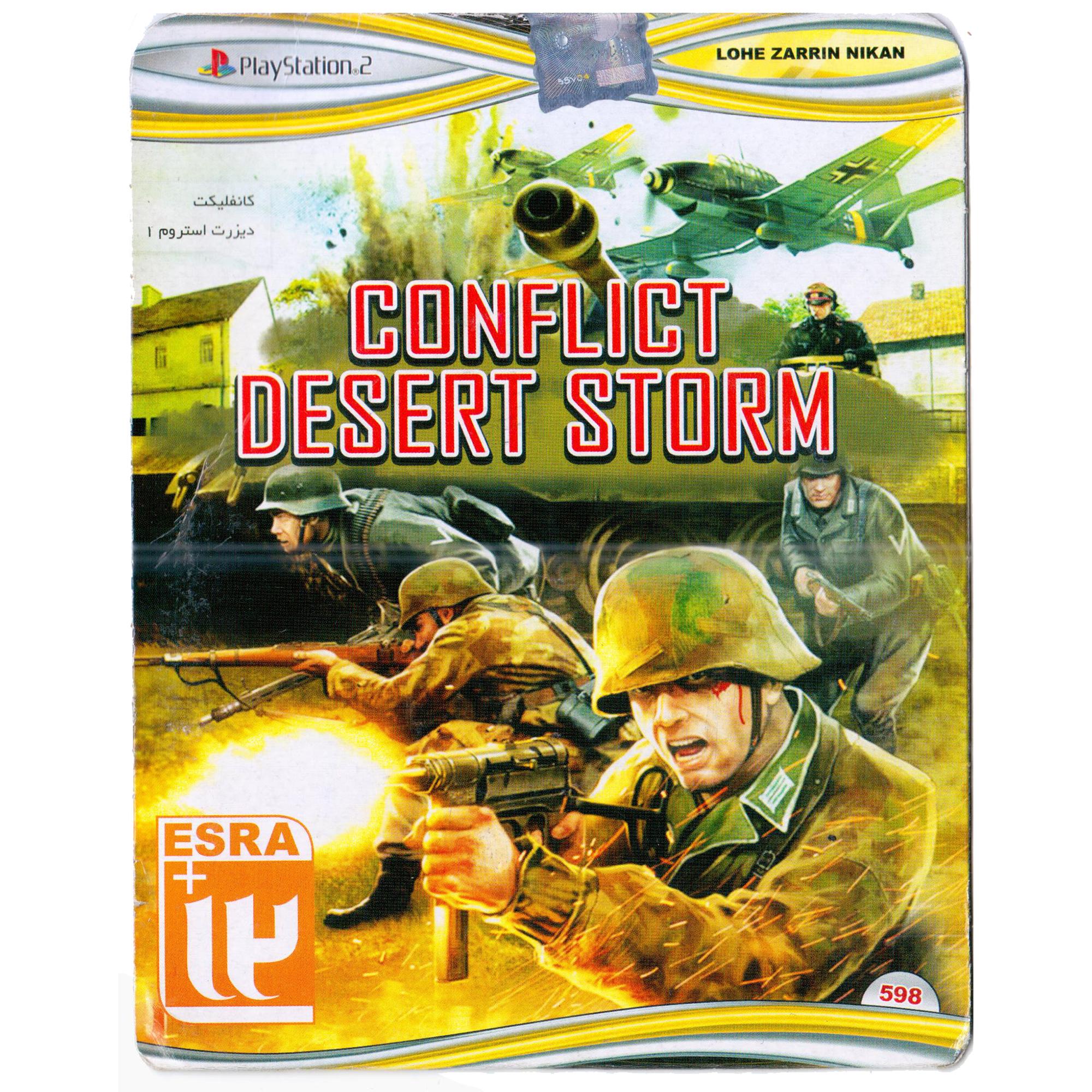 بررسی و {خرید با تخفیف} بازی Conflict Desert Storm مخصوص پلی استیشن 2 اصل