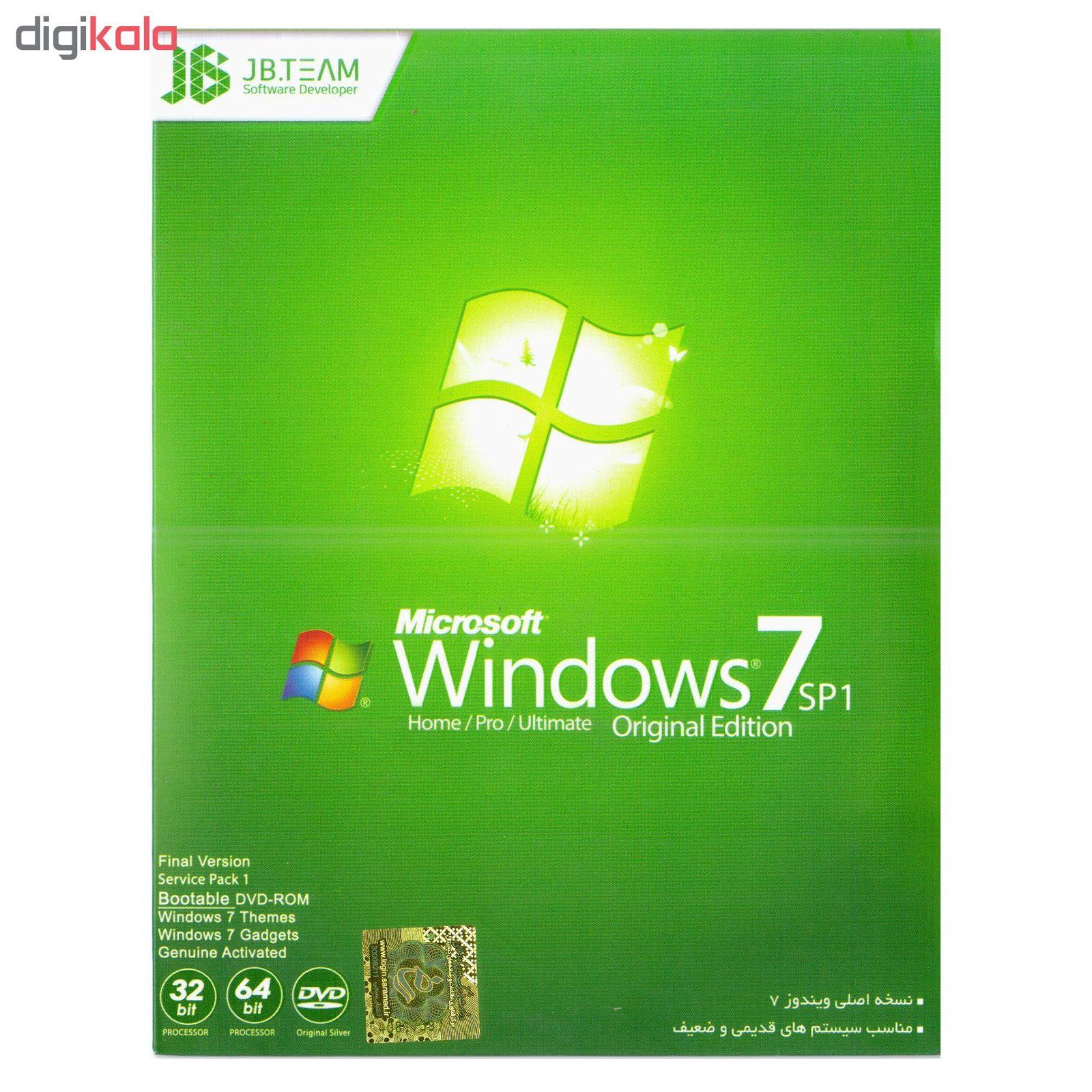 سیستم عامل ویندوز جی بی تیم  Windows 7 SP1 Original Edition SP1 main 1 1