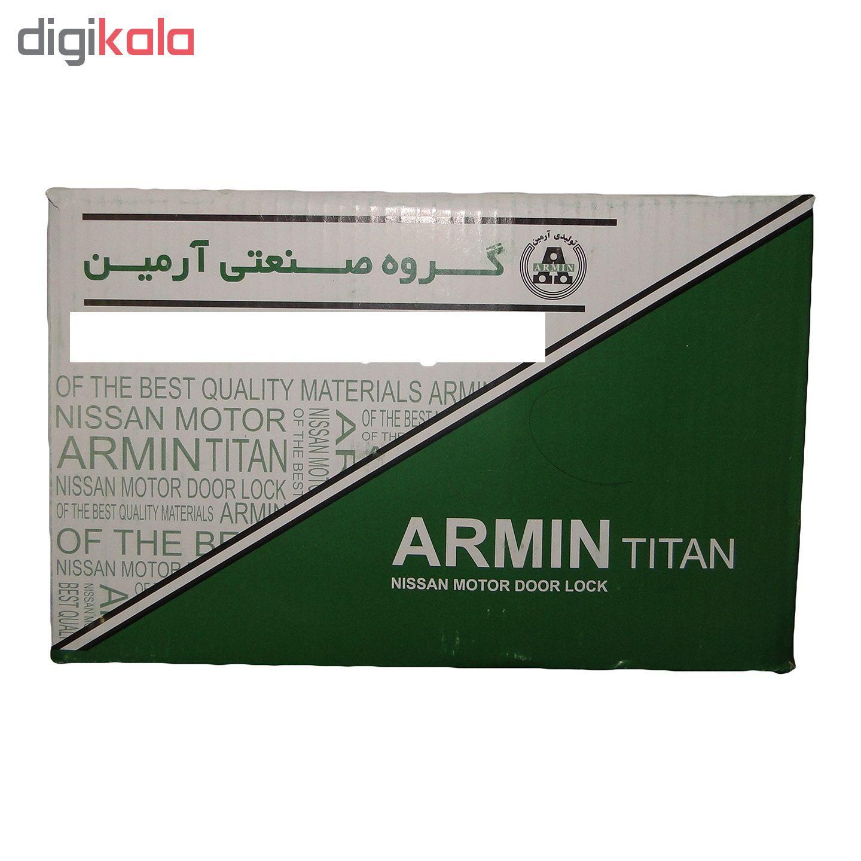 قفل کاپوت ضد سرقت آرمین مدل RADFAR 5964 مناسب برای پژو 206 main 1 1