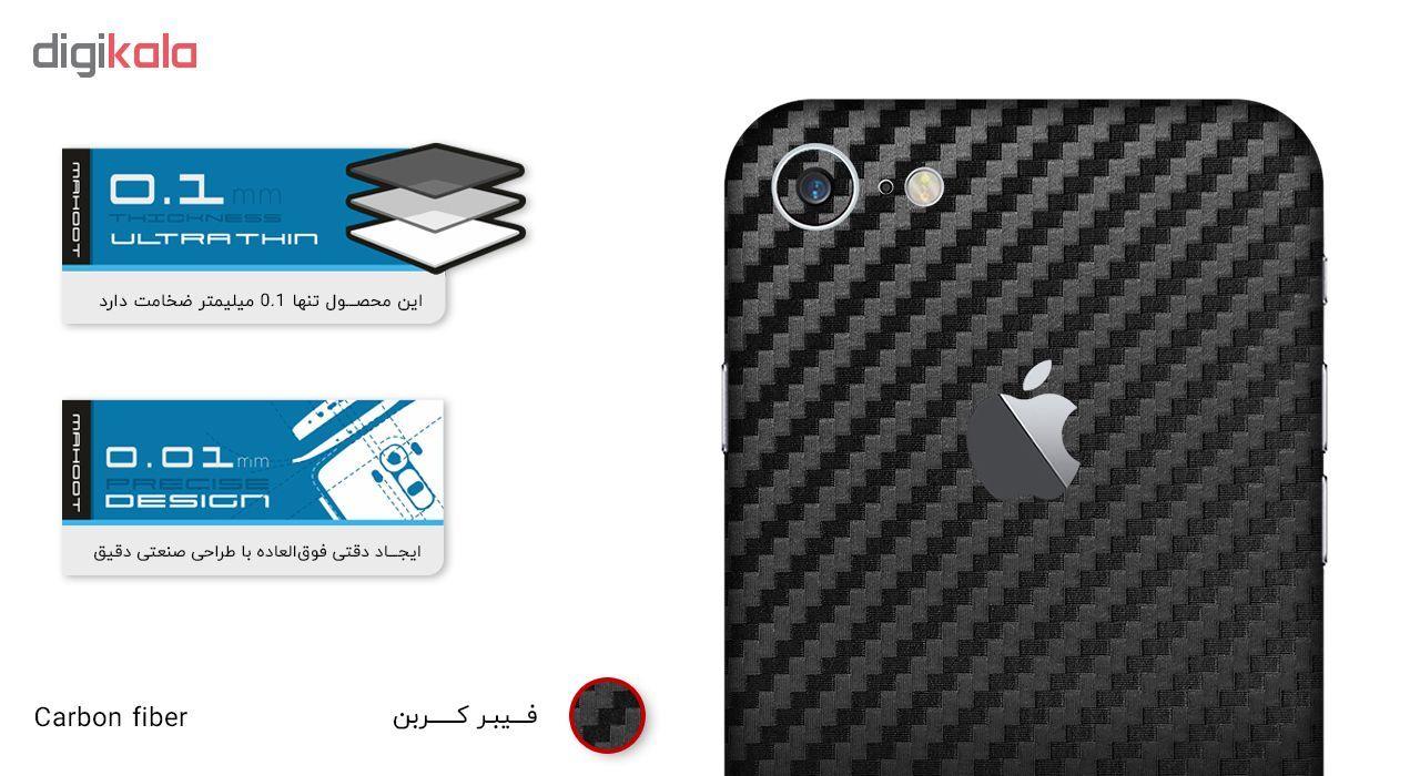 برچسب پوششی ماهوت مدل Full skin-Carbon-Fiber مناسب برای گوشی موبایل اپل iPhone 7 main 1 1