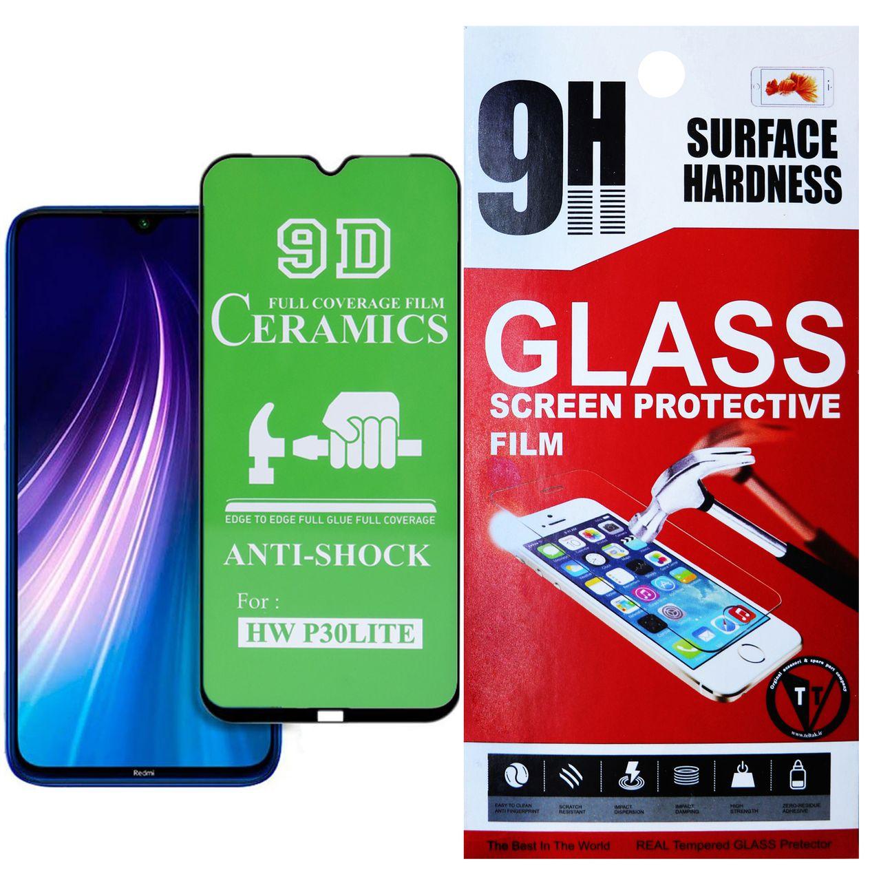 محافظ صفحه نمایش مدل نانو SD مناسب برای گوشی موبایل شیائومیXiaomi  Redmi 9