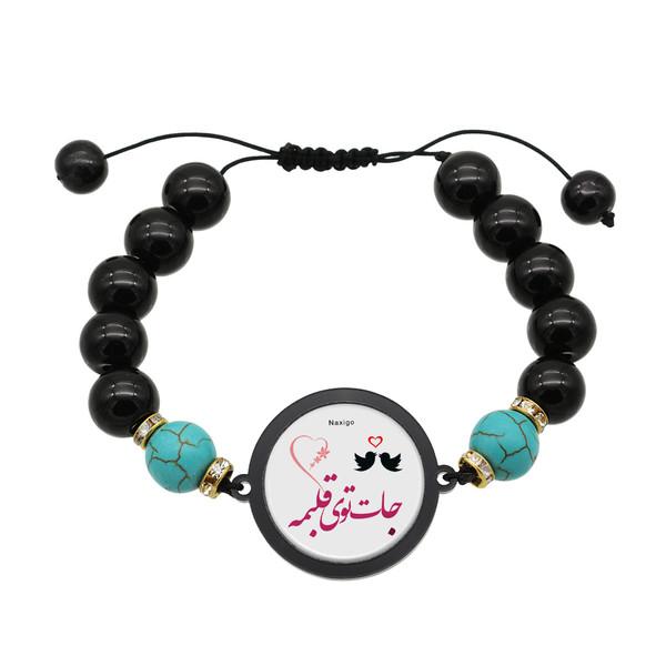 دستبند زنانه ناکسیگو طرح جات توی قلبمه کد BR4024