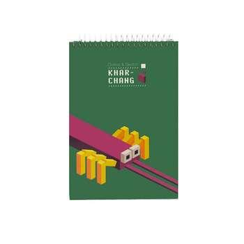 دفتر یادداشت پاپکو کد 611802