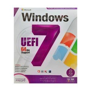سیستم عامل ویندوز ۷ UEFI نشر نوین پندار