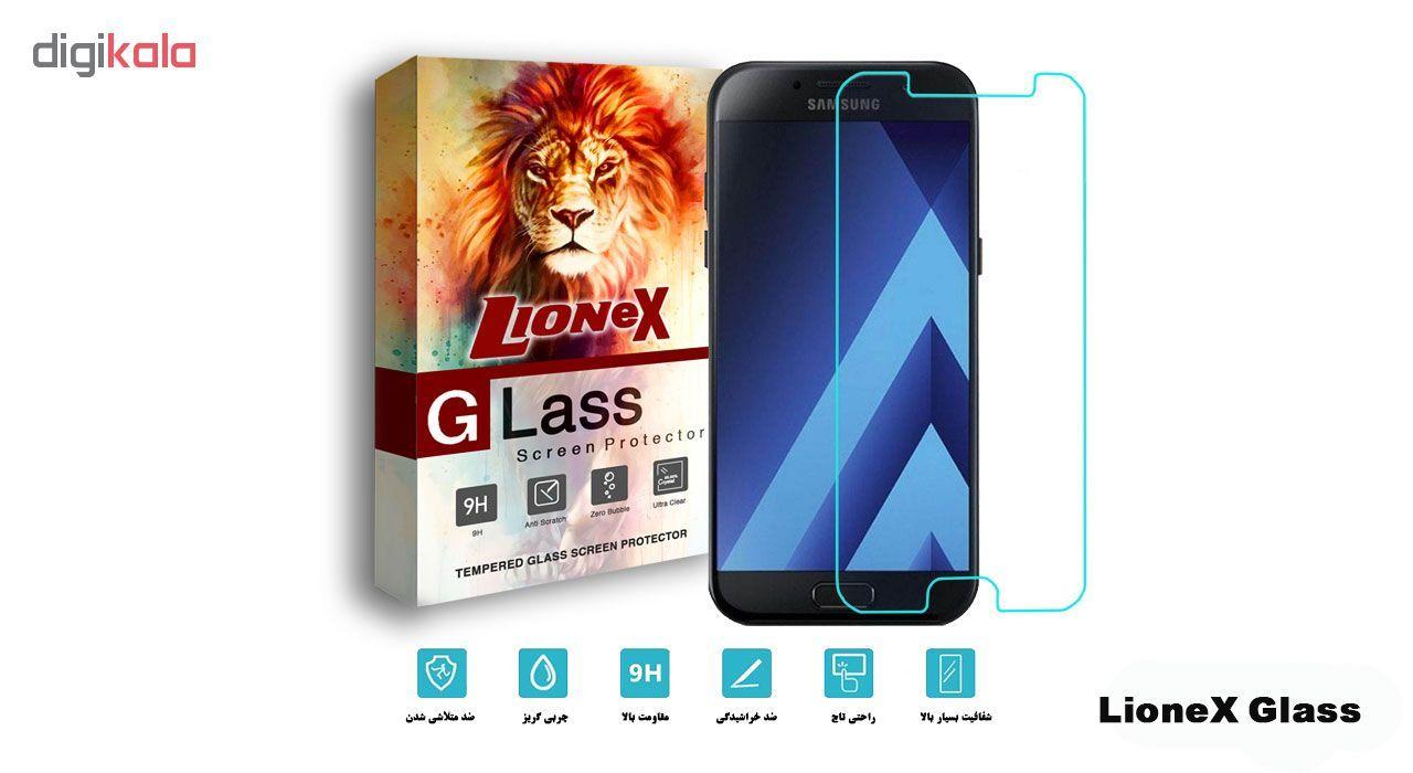 محافظ صفحه نمایش لایونکس مدل Ultra Powerful Shield مناسب برای گوشی موبایل سامسونگ Galaxy A5 2017 main 1 2