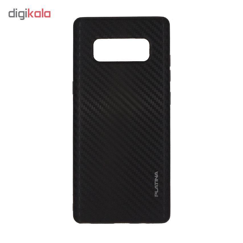 کاور پلاتینا طرح کربن مناسب برای گوشی موبایل سامسونگ گلکسی نوت 8