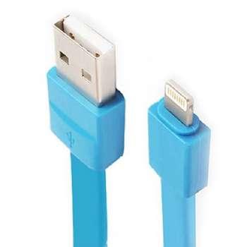کابل تبدیل USB به لایتنینگ مدل Ebai طول 20 سانتی متر