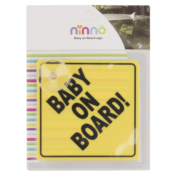 آویز هشدار کودک نینو مدل 2645