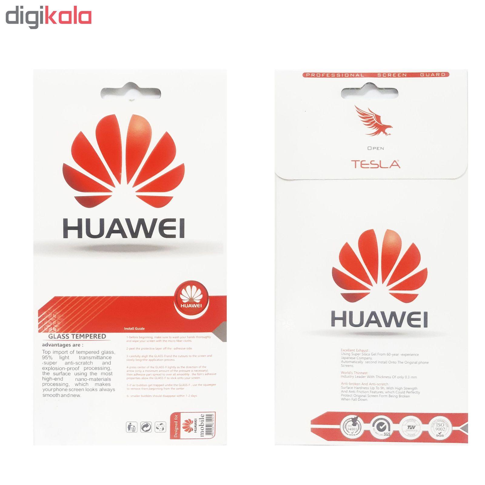 محافظ صفحه نمایش تسلا مدل TMP مناسب برای گوشی موبایل هوآوی HONOR 8X main 1 3