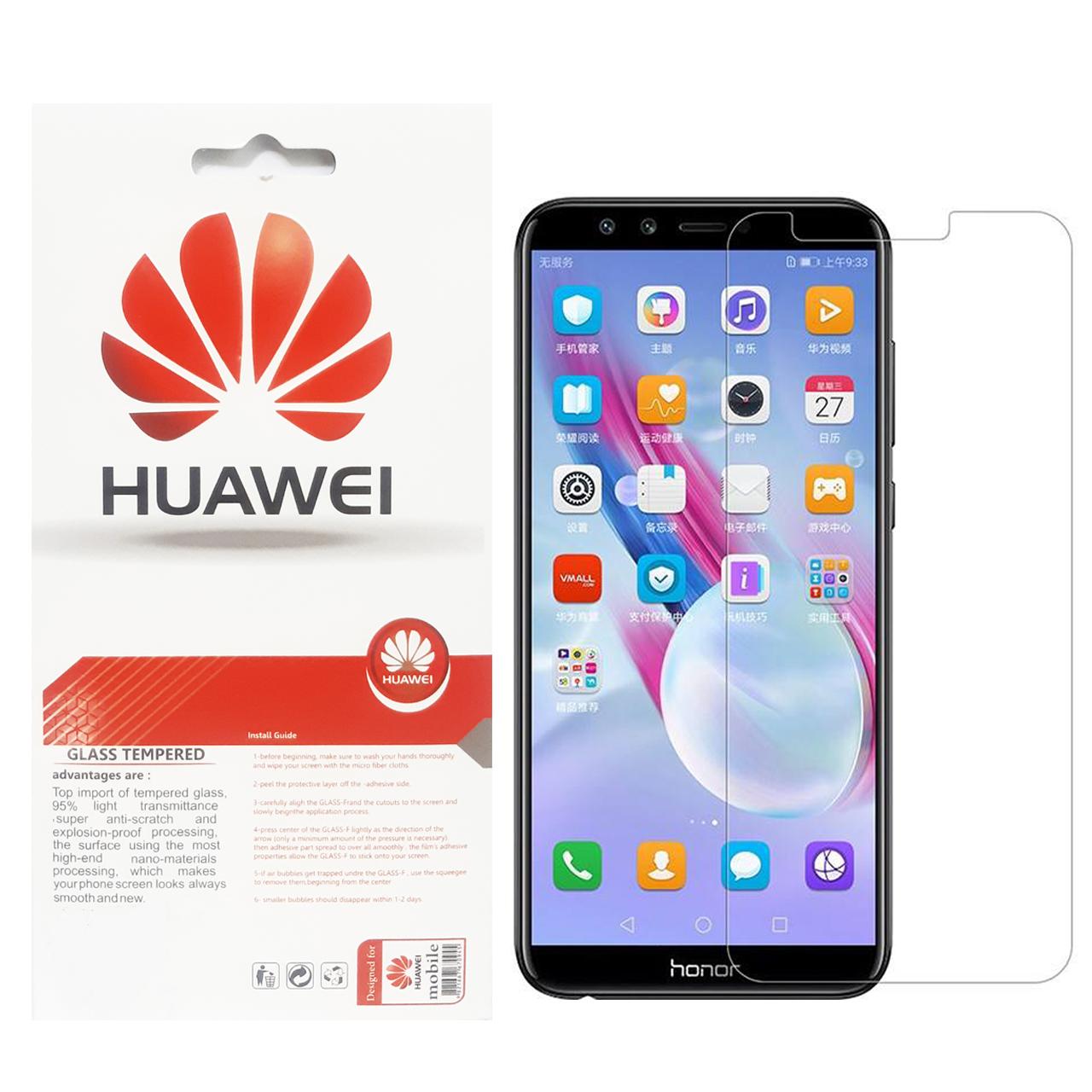 محافظ صفحه نمایش تسلا مدل TMP مناسب برای گوشی موبایل هوآوی HONOR 9 LITE              ( قیمت و خرید)