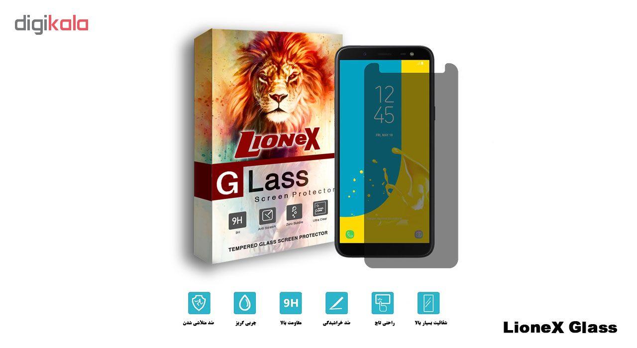 محافظ صفحه نمایش گلس حریم شخصی لایونکس مدل Invisible Shield مناسب برای گوشی موبایل سامسونگ Galaxy J6 2018