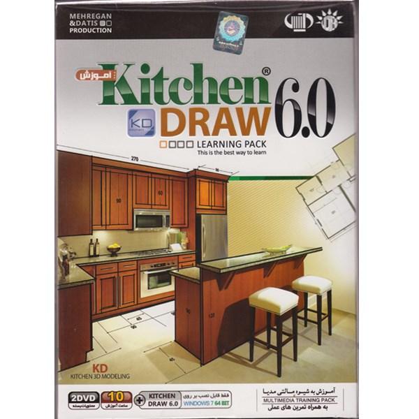 آموزش طراحی آشپزخانه نسخه 0.6
