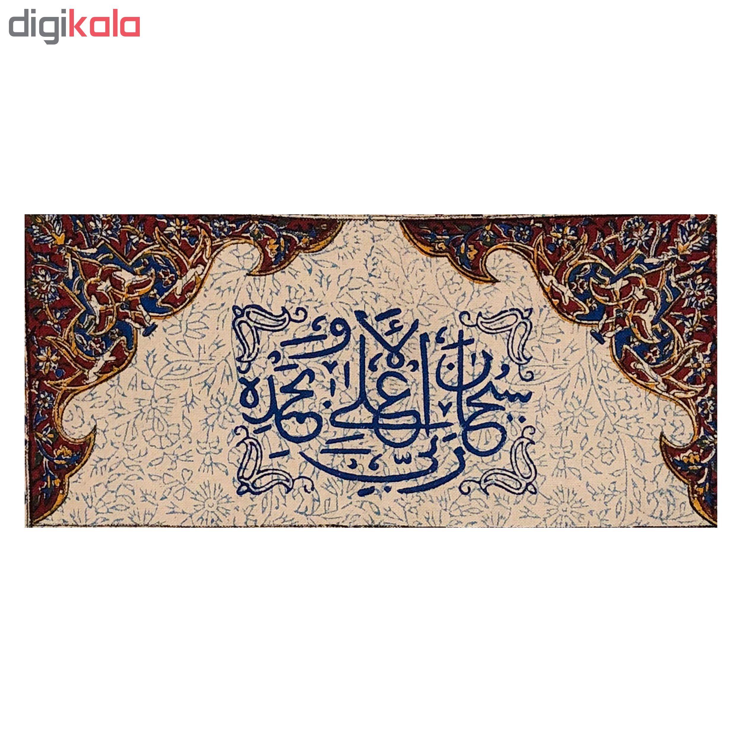 سجاده قلمکار ممتاز اصفهان اثر عطريان طرح ترنج مدل G76 سایز 60*120 سانتی متر