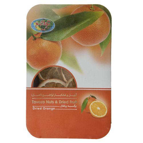 برگه پرتقال تواضع مقدار 100گرم