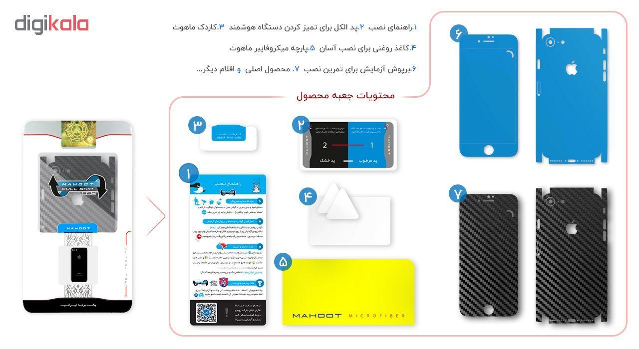 برچسب پوششی ماهوت مدل Full skin-Carbon-Fiber مناسب برای گوشی موبایل اپل iPhone 7 main 1 5