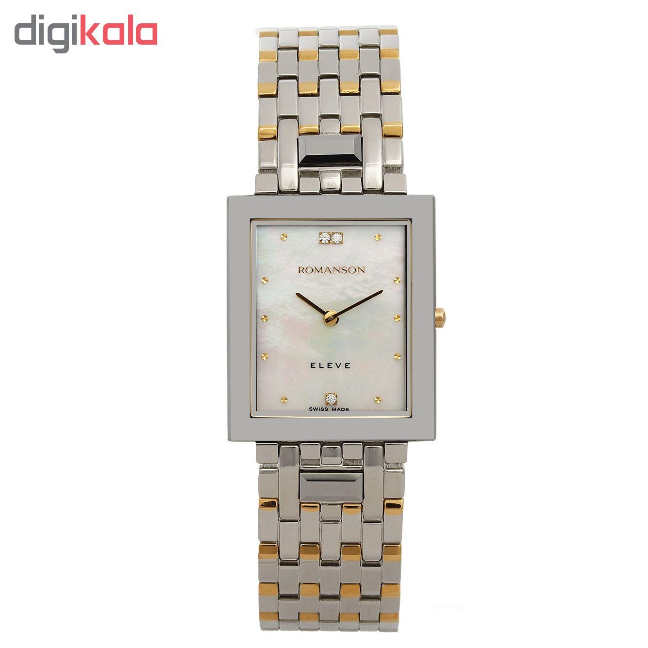ساعت  رومانسون مدل EM0208DM1CM11G