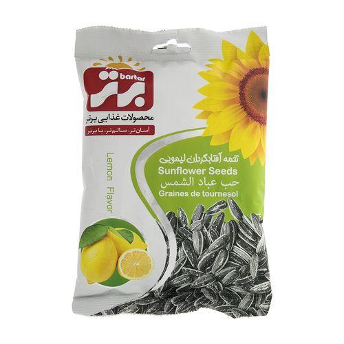 تخمه آفتاب گردان لیمویی برتر وزن 125 گرم