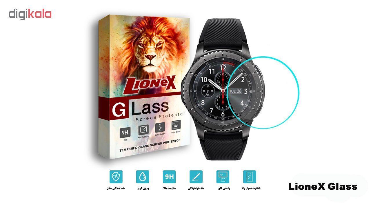 محافظ صفحه نمایش لایونکس مدل UPS مناسب برای ساعت هوشمند سامسونگ Gear S3 main 1 2