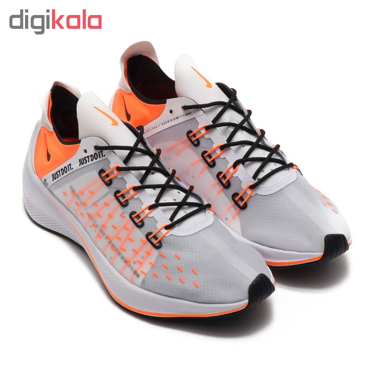 کفش مخصوص پیاده روی زنانه نایکی مدل Exp-X14