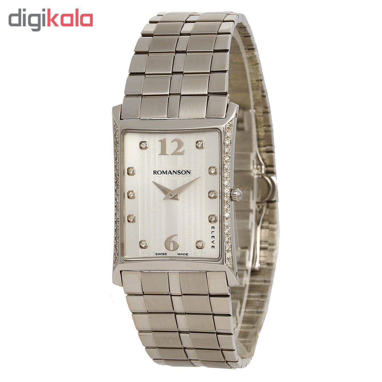 ساعت  رومانسون مدل EM5164KM1WAS2W