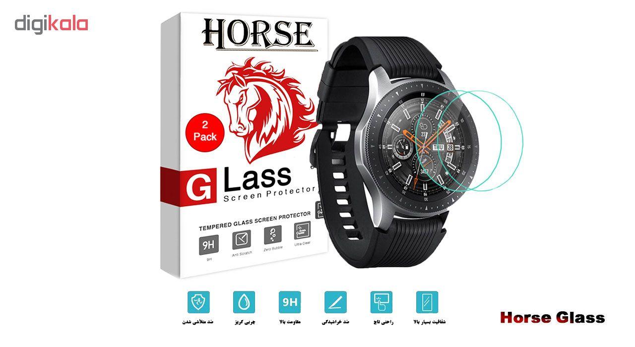 محافظ صفحه نمایش گلس هورس مدل Ultra Clear Crystal مناسب برای ساعت سامسونگ Galaxy Watch 46mm بسته دو عددی main 1 2