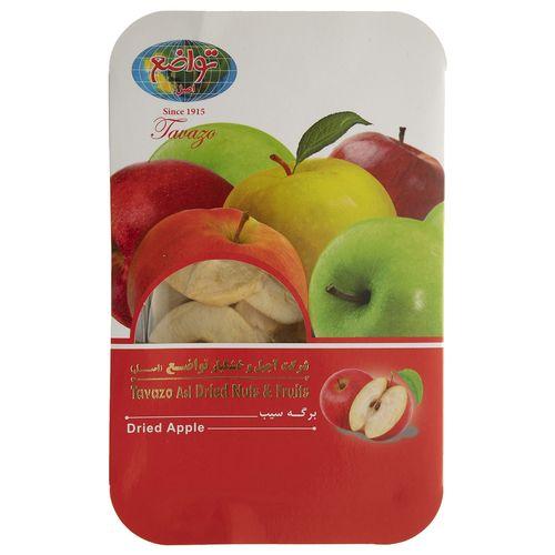 برگه سیب تواضع مقدار 150 گرم