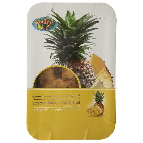 برگه آناناس تواضع مقدار 200 گرم