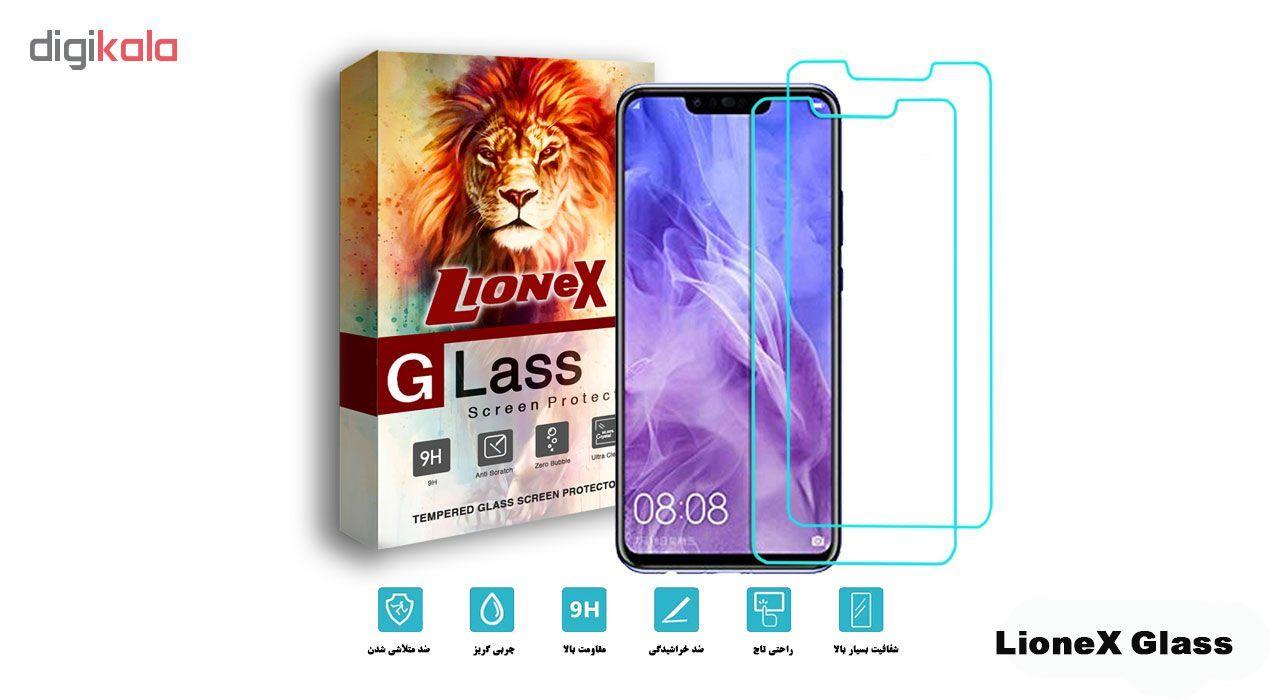 محافظ صفحه نمایش لایونکس مدل UPS مناسب برای گوشی موبایل هواوی nova 3 / nova 3i / P Smart Plus بسته دو عددی main 1 2