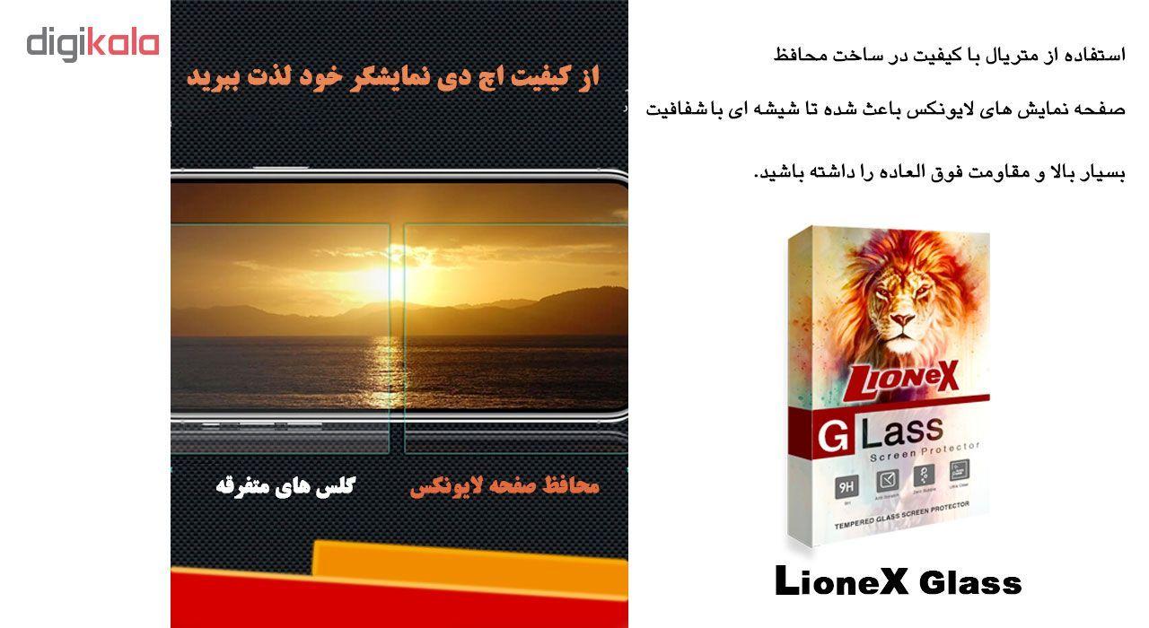 محافظ صفحه نمایش لایونکس مدل UPS مناسب برای گوشی موبایل هواوی nova 3 / nova 3i / P Smart Plus بسته دو عددی main 1 3