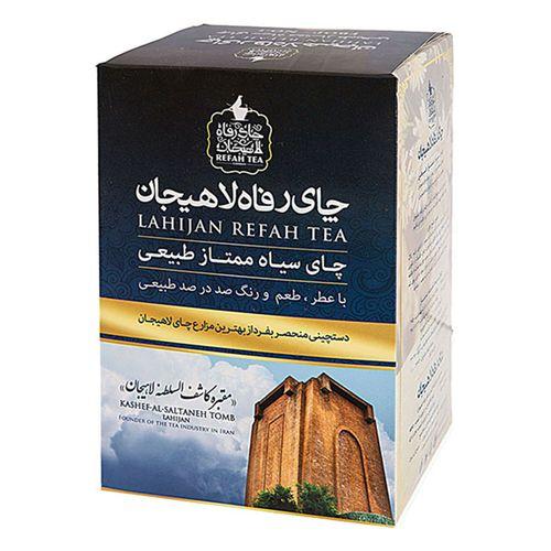 چای سیاه رفاه لاهیجان مدل ممتاز طبیعی مقدار 340 گرم